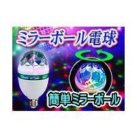 RGBレーザーライト【M002RGB】このサイズで3色発光のお手軽モデル。レーザーライト【M002R...