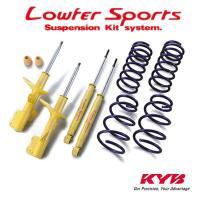 注意:写真は参考例のため商品により形状が異なります。  『Lowfer Sports/ローファースポ...