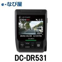 ドライブレコーダー 日本製 デンソー DC-DR531 i-safe simple3 GPS付 駐車監視標準搭載 安全運転支援機能付き 261780-0130