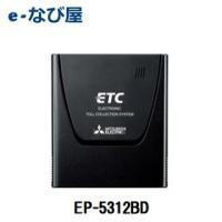 ・ETCカード有効期限案内 ・音声案内 ・LED、ブザー ・簡単操作 ・カード抜き忘れ警告 ・利用履...