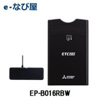 【ETCアンテナと高速化光ビーコンアンテナを1つに統合】  ・カーナビ連動型 ETC2.0車載器  ...