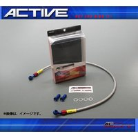 アクティブ(ACTIVE)ACパフォーマンスライン ブレーキホース 【オフロード】アルミ ブルー/レッド (リア) KDX220R/SR[32079031]