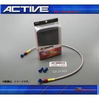 アクティブ(ACTIVE)ACパフォーマンスライン ブレーキホース 【モタード】ブルー/レッド (F) キャリパーダイレクトタイプ D-TRACKER 98-07/250SB[32079100]