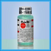 除菌剤入りガム取り一番50ML|e-ogino1
