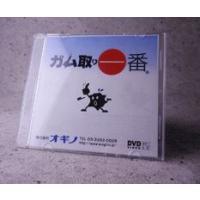 ポンプ式ガム取り棒|e-ogino1|03