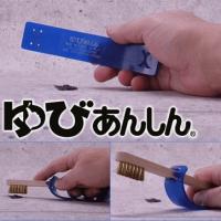 ゆびのすりきず防止道具(ゆびあんしん)|e-ogino1