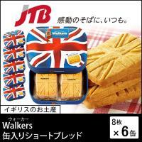 イギリス お土産 Walkers(ウォーカー) ウォーカー 缶入りショートブレッド6缶セット クッキー ビスケット