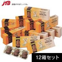 ☆配りやすい小箱タイプ☆ マカダミアナッツ入りのかわいいコアラ形のチョコです。配りやすいミニ箱タイプ...