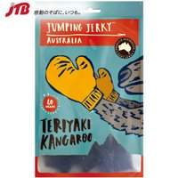 ☆日本人好みのテリヤキ味☆ カンガルーミートを使った珍しいジャーキー。日本人好みのテリヤキ味に仕上げ...