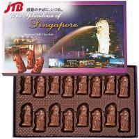 ☆シンガポールお土産にピッタリ!☆ マーライオンがシンボルのかわいいミルクチョコ。パッケージも内容も...