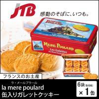 ☆サクサクの厚焼きガレットクッキー☆ 有名なオムレツに使用される新鮮な卵と、ノルマンディー産バターで...