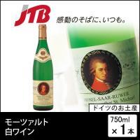 ☆軽い口当たりで飲みやすい☆ モーツァルトがラベルに描かれた、軽い口当たりのどなたにも飲みやすいワイ...