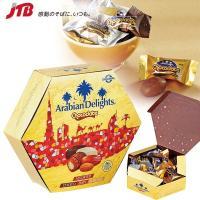 ヨーロッパのお土産 香ばしいアーモンドと甘ずっぱいデーツが絶妙な個包装のチョコです。  ■内容量:1...