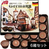 ヨーロッパのお土産 アーモンドとヘーゼルナッツがトッピングされたかわいいカップ形のプラリネチョコ。冷...