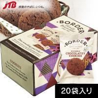 ☆1袋2枚入りでお配り用にも☆ チョコレート生地にたっぷりのチョコチップをちりばめた贅沢な味わいのク...