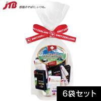 ☆5種類チョコレートをセットに☆ ミルク、コーヒークリスプ、ヘーゼルナッツなど5種のミニチョコをリボ...