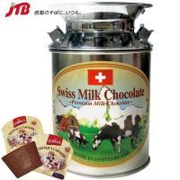 ☆ミルク缶形がスイスらしい☆ アルプスの牧場で育てた乳牛から搾りました。スイスミルク100%使用のミ...