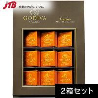 ☆日本でも人気の高いブランド☆ 豊かな風味と、なめらかな口どけのミルクチョコです。  『GODIVA...