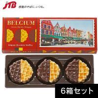 ☆ワッフルクッキー×チョコレート☆ サクッとしたワッフルクッキーにチョコをハーフコート。1枚で2つの...