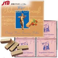 ヨーロッパのお土産 ヘーゼルナッツチョコクリームとウエハースの組合せ。1889年創立、ウィーンの老舗...