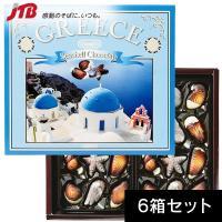 ☆美しい貝殻形のチョコレート☆ 貝殻をかたどった、ミルク&ホワイトチョコ。深いコクとまろやかな舌ざわ...