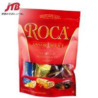 ☆世界中で愛されるチョコレート☆ カシューロカ、アーモンドロカ、ダークロカの3種のセット。1粒ずつの...