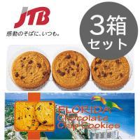 ☆シンプルな味で食べやすい☆ シンプルな味で食べやすい、おみやげに大人気のクッキーです。  ■内容量...