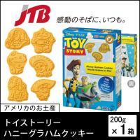 ☆人気のキャラクターがクッキーに☆ トイストーリーに登場する、人気の8種類のキャラクターをクッキーに...