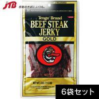 ☆牛肉のうまみを味わえる☆ 日本人好みの醤油ベースに味付けし、ビーフそのままのうまみとしっかりとした...