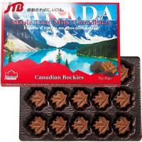 アメリカ・カナダのお土産 カエデの形をしたメープルシロップ入りのミルクチョコレート。壮大なロッキー山...