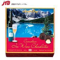 アメリカ・カナダのお土産 カナダ名産、アイスワインをチョコレートで包み込みました。  『Rene R...