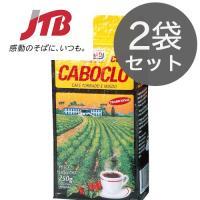アメリカ・カナダのお土産 ブラジル産コーヒー豆を程よくローストした、まろやかな味わいのコーヒー。  ...