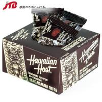 ハワイのお土産 マカダミアナッツをミルクチョコで包みました。配りやすさが人気の 1袋1粒入の個包装で...