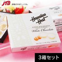 ☆ミルキーなホワイトチョコが美味しい☆ ホワイトチョコとナッツが絶妙に調和したおいしさです。  『H...