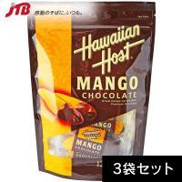 ハワイのお土産 甘酸っぱいドライマンゴーとコクのあるダークチョコは相性バツグン。南国らしい一品です。...