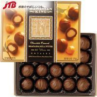 ☆大粒マカダミアナッツの贅沢な味わい☆ 宝石のように美しい大粒のマカダミアナッツとチョコの贅沢な味わ...