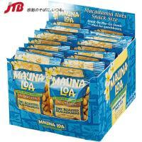 ☆1袋32gで食べごたえもしっかり☆ ボリュームたっぷりの18袋セット。  『MAUNALOA(マウ...