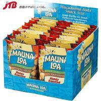☆1袋32gで食べごたえもしっかり☆ マカダミアナッツの香ばしさと、はちみつのやさしい甘さがマッチし...