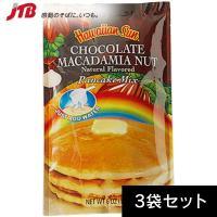 ☆当社ハワイパンケーキ人気No.1☆ 水を加えて焼くだけで、ハワイのカフェで味わうようなパンケーキが...