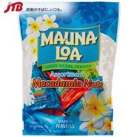 ハワイのお土産 食べきりサイズの三角パックはお配りにぴったり。人 気の3種をどうぞ。  『MAUNA...
