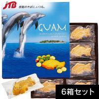 ☆当社グアムクッキー人気No.1☆ 香ばしいマカダミアナッツと豊かなバターの風味がおいしい、イルカの...