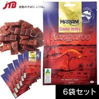 ☆オーストラリアならでは!☆ カンガルー肉を使った醤油風味のジャーキー。柔らかく、くせのないさっぱり...