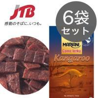 ☆オーストラリアならではのジャーキー☆ カンガルー肉を使った醤油風味のジャーキー。柔らかく、くせのな...