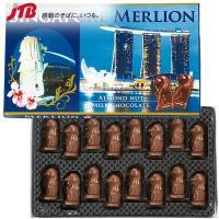 東南アジアのお土産 マーライオンをかたどったアーモンド入りのミルクチョコです。  ■内容量:1箱:1...