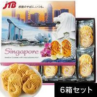 ☆新名所をデザインしたパッケージ☆ シンガポールの名所がデザインされたマーライオンクッキー。定番サイ...