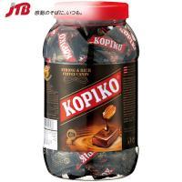 ☆大人向けキャンディ☆ 厳選されたジャワコーヒーの豆から作った大人向けのキャンディ。コーヒーの濃い香...