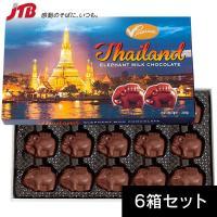 東南アジアのお土産 かわいらしい象の形をしたミルクチョコです。タイの夜景が印象的なパッケージです。 ...