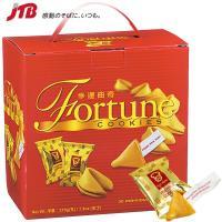 中国のお土産 人気のおみくじ入りクッキー。日本の瓦せんべいにも似た歯ざわりのいい食感です。  『Ga...