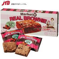 アジアのお土産 しっとりとした食感と上品な甘さが後を引くおいしさです。  『MarketO(マーケッ...