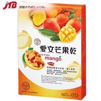 台湾のお土産 良質なマンゴーの人気商品。個包装でお配りに最適です。  ■内容量:1箱:9袋入(100...